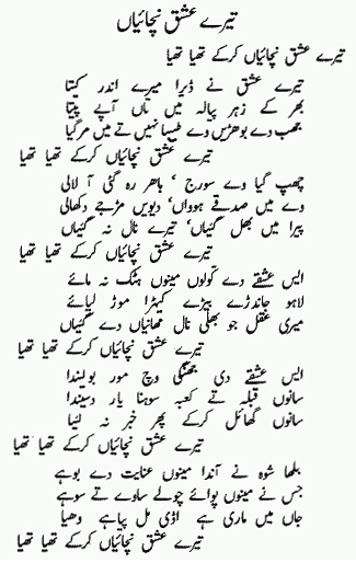 In urdu sad poetry about death Home decoration tips in urdu