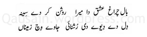 saif_ul_malook_085
