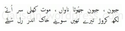 saif_ul_malook_23