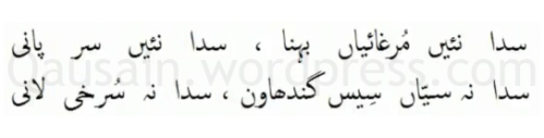 saif_ul_malook_63
