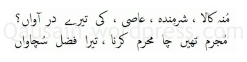 saif_ul_malook_67